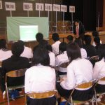 東三河地域産業講座3