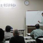 2010年10月20日 経営指針発表会