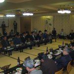 災害防止協力会 新年会2