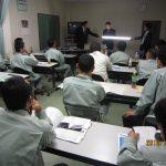 2010年11月16日 社内勉強会