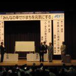 2010年6月12日 伊那経営フォーラム