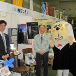 2010年10月22、23日 かわしんビジネス交流会