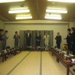 2010年2月10日 災害防止協力会新年会