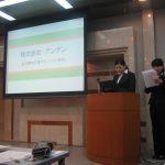 2010年2月22日 インターシップ成果発表会