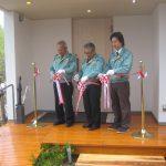 2010年3月25日 オープンセレモニー